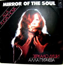 Książka - MIRROR OF THE SOUL